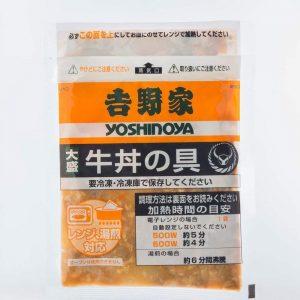 アマゾンで吉野家 大盛 冷凍牛丼の具 30食セットがセール中。通常版135gも。高すぎて買えない。