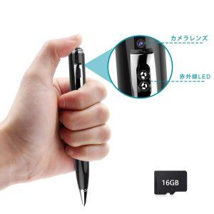 アマゾンでConbrov ボールペン型スパイカメラ ボイスレコーダーの割引クーポンを配信中。~8/5。
