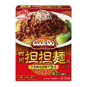 モラタメで「Cook DoR 四川担担麺用 12個」が972円送料無料。1個81円。