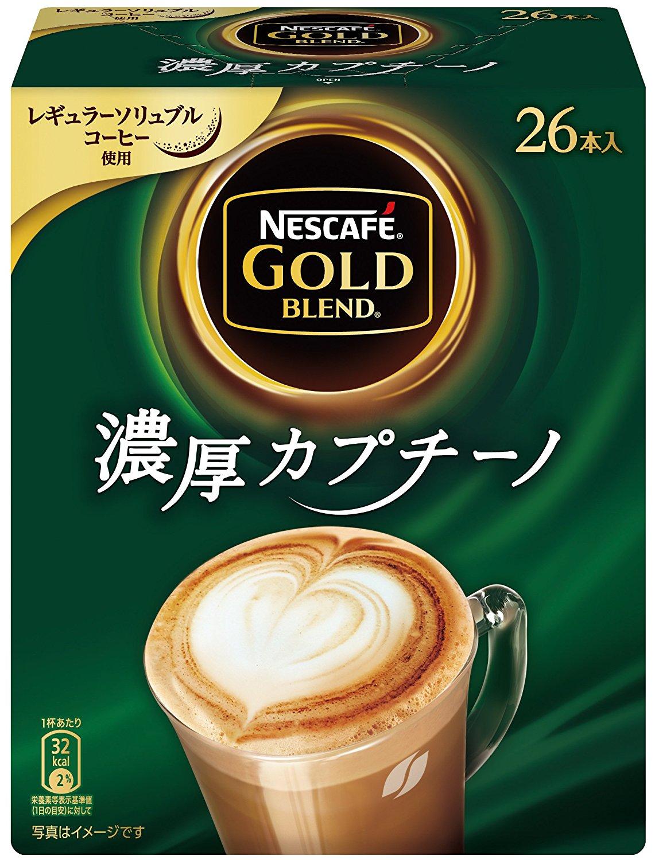 アマゾンでネスカフェのスティックコーヒー、ふわラテの最大50%OFFクーポンを配信中。