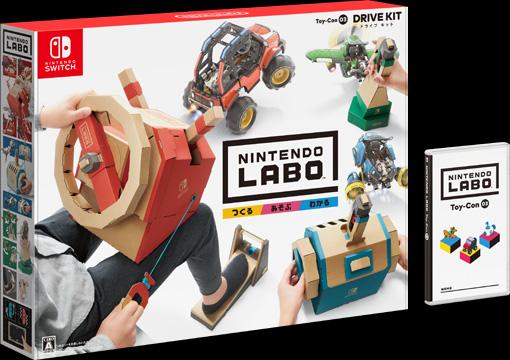 任天堂が「Nintendo Labo」シリーズ第3弾の「Nintendo Labo Toy-Con 03: DRIVE KIT」を発売へ。6980円、9/14~。