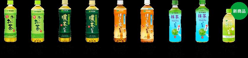 おーいお茶新緑でLINE50ポイントがもれなく貰える。おーいお茶でゆずフレッシュLIVEが14000名、QUOカード500円分が23000名に当たる。
