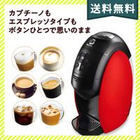 楽天スーパーDEALでネスカフェ ゴールドブレンド バリスタ レッドが3290円、ポイント20%バックで販売中。