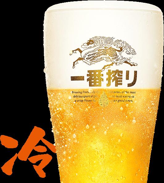 東京・大阪の夏イベントで使える一番搾り生ビール無料クーポンが抽選で合計1万名にその場で当たる。~8/3。