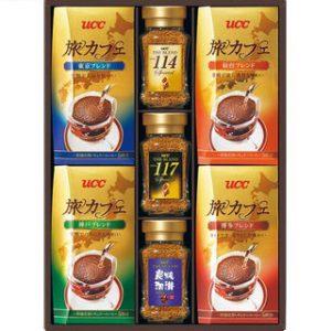 楽天でUCC インスタントコーヒーギフトが数百円引きでセール中。~8/20 17時。