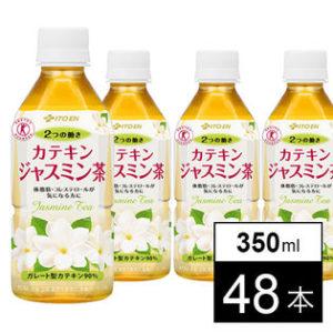 サンプル百貨店で「伊藤園 2つの働き カテキンジャスミン茶 350ml 」が1本79円、アサヒ 十六茶 PET660mlが1本67円。