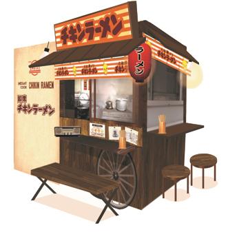 日清が大阪府池田市に「チキンラーメン屋台」を2日間限定オープンへ。300円で元祖味が食べれるぞ。8/23~24、17-21時。