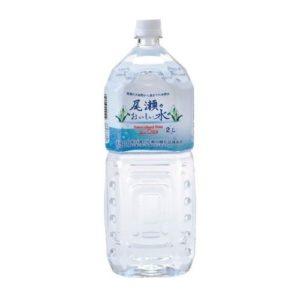 アマゾンで尾瀬のおいしい水 (2L×6本)×2箱の割引クーポンを配信中。ヤマトの運ちゃん泣かせ。