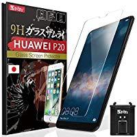 アマゾンのOVER'sでHuawei P20/P20 Proのガラスフィルムが99円。P20 liteが299円。発売2日で二重価格は不味いかも。