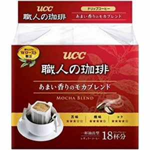 最高気温37度だけど会社に行かなくてはいけない人向け、アマゾンでレギュラーコーヒーのクーポンまとめ。Happy Belly ドリップコーヒーも割引。
