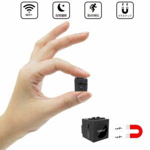 アマゾンでConbrov ワイヤレス超小型・隠し暗視カメラの割引クーポンを配信中。