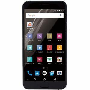 ヤマダ電機オリジナルSIMフリースマホのEveryPhone MEが6980円でセール中。PW/HG/DXも半額以下へ。Huawei製品にコスパで勝てなくもない。