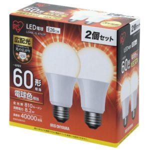 アマゾンでアイリスオーヤマ LED電球 2個セットがタイムセール。