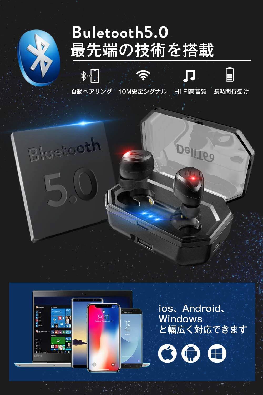 アマゾンでDeliToo Bluetooth 完全ワイヤレスイヤホンがタイムセール中。