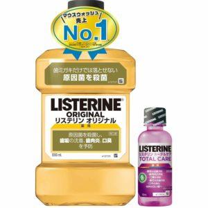 アマゾンで薬用 リステリン マウスウォッシュ オリジナル 1000mL + 100mlがセール中。普通トータルケア買うよね。