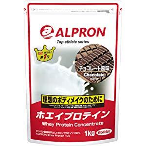 アマゾンでホエイプロテイン アルプロンが1kg1620円。マイプロ(虫)とかいらんかったんや。