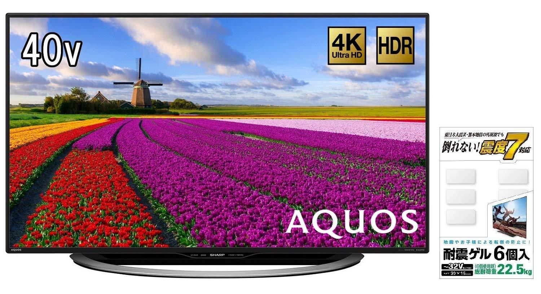 アマゾンでシャープ 40V型 4K対応液晶テレビ AQUOS LC-40U45が特選タイムセール中。
