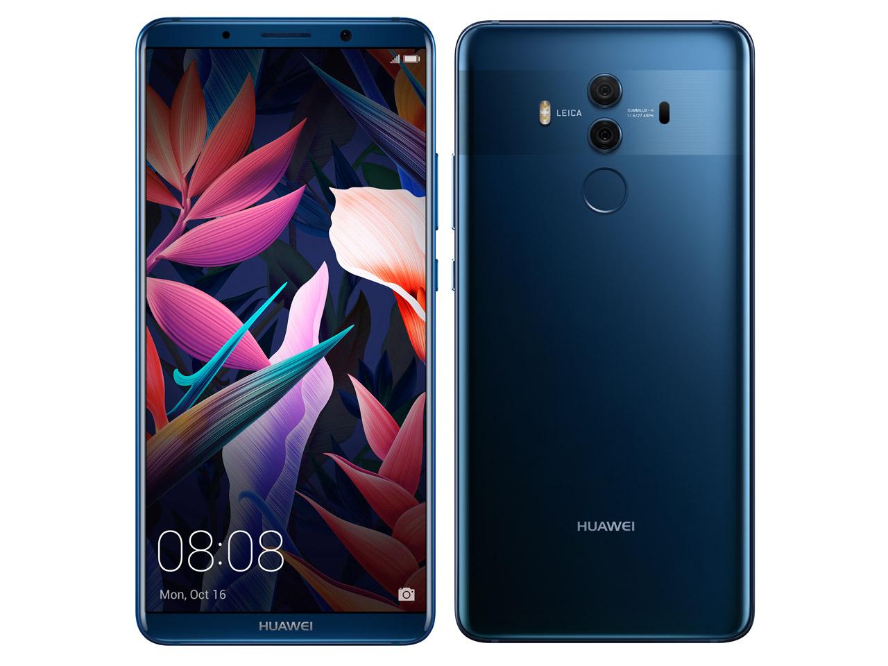 DMM mobileが「HUAWEI Mate 10 Pro」を1万円値下げ。ただしイートレンドが最安値。