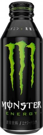 日本限定で大容量『モンスターエナジー ボトル缶473ml』が320円で販売へ。mlあたりの単価は値上げへ。8/7~。