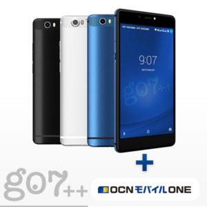 楽天でgooのスマホ g07++がセール。Android 7.0/MT6750T/RAM4GB/ROM64GB/5.5インチ。