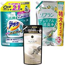 アマゾンで日用品の洗剤や柔軟剤、シャンプーが特選タイムセール。