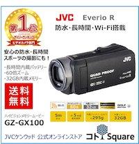 楽天スーパーDEAL高額領収書メーカーがJVC WiFi付 ビデオカメラ GZ-GX100-Bを価格コムの2倍の価格、ポイント半額でほぼ最安値で販売中。~明日10時。
