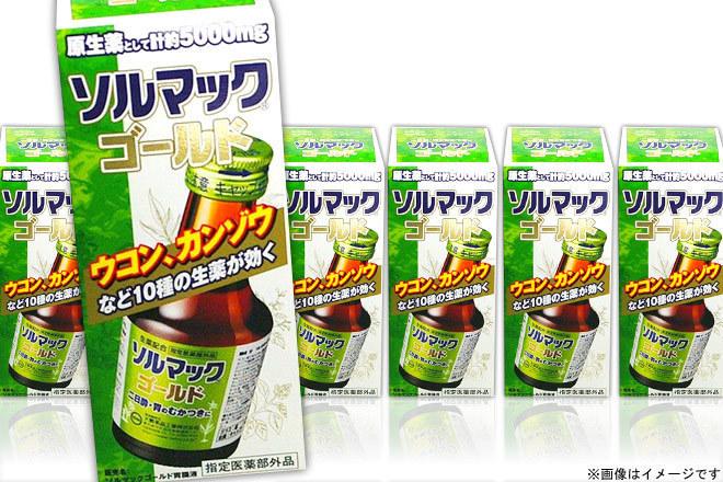くまポンでソルマックゴールド胃腸液12本セットが6036円⇒2700円、1本225円。