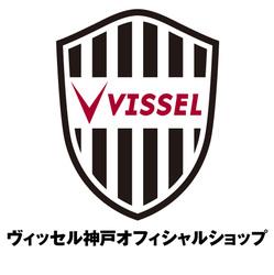 ヴィッセル神戸vs.横浜F・マリノス戦の無料観戦チケットが抽選で2000名に当たる。~8/26。