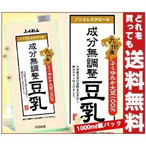 【管理人おすすめ】Yahoo!ショッピングで豆乳の「ふくれん 九州産ふくゆたか大豆 成分無調整豆乳 1L紙パック×12本入」が2783円、ポイント15倍。