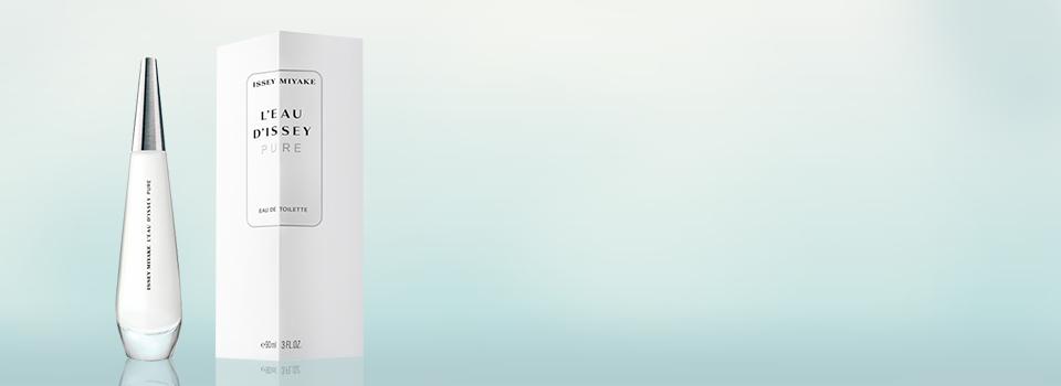 資生堂ワタシプラスでイッセイ ミヤケの人気フレグランス「ロードゥ イッセイ ピュア オードトワレ」が抽選で1万名に当たる。~9/3。