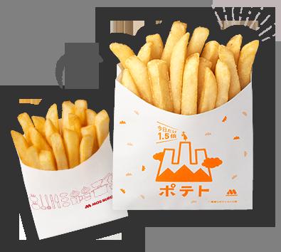 モスバーガーが成人の日、220円でポテト1.5倍。1/14限定。ネットで1200円以上購入で100円電子クーポンを配信中。