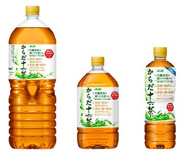 アサヒ飲料でカラダ十六茶2本セットが抽選で1000名に当たる。~9/18 16時。