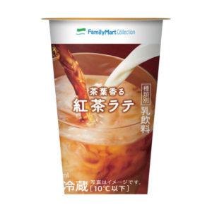 auスマートパスで抽選で5万名に「茶葉香る 紅茶ラテ」が当たる。ファミリーマートで引き換え可能。