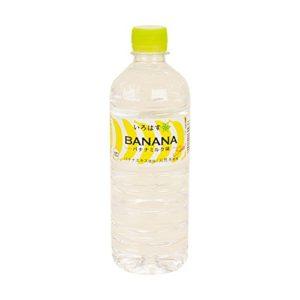 Yahoo!プレミアム会員向けにPetitGiftで「コカ・コーラ い・ろ・は・す バナナミルク味555ml」を抽選で1万名に配布予定。