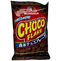森永チョコフレーク、5袋ミニポテロングが販売中止へ。工場閉鎖は2019年12月予定。