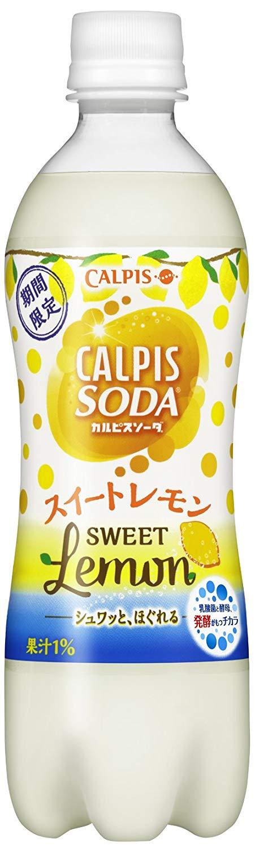 アマゾンでカルピスソーダスイートレモン500ml×24本の半額クーポンを配信中。