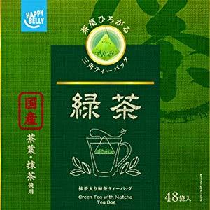 [Amazonブランド]Happy Belly 抹茶入り緑茶ティーバッグ 48袋×2箱の30%OFFクーポンを配信中。中身は伊藤園のOEM製品で本家より安い。