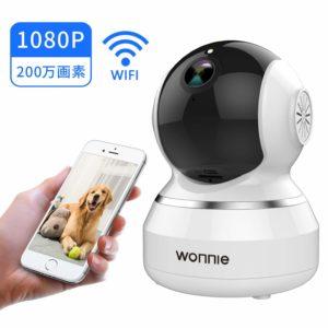 アマゾンでWONNIEのネットワークカメラの割引クーポンを配信中。