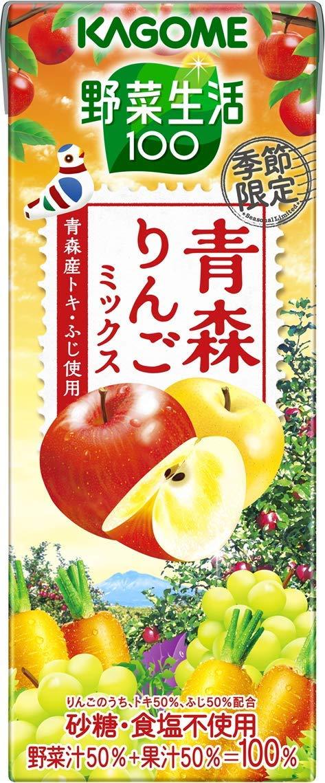 アマゾンでカゴメ 野菜生活100 青森りんごミックス 195ml×24本が割引セール中。
