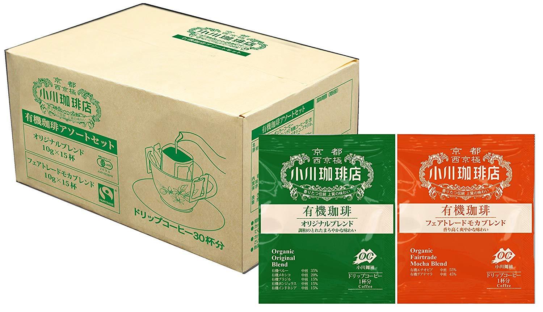 アマゾンで京都 小川珈琲店 有機珈琲アソートセット ドリップコーヒー 30杯分がタイムセール中。