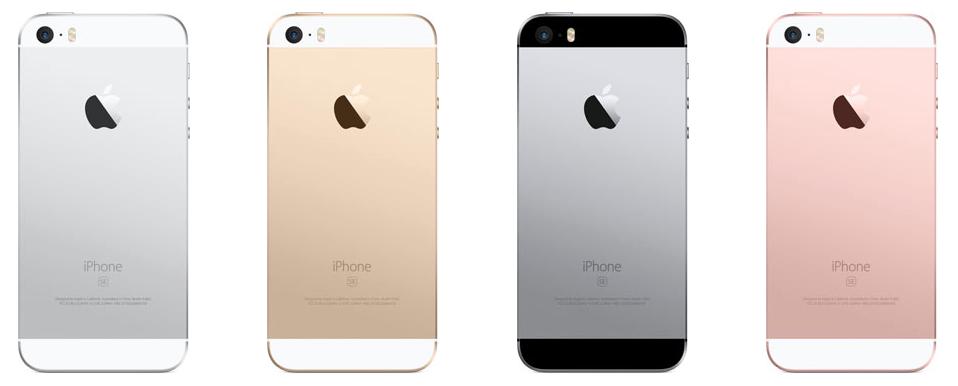 AppleがiPhone8/7などを1万円値下げ。iPhoneSEは消滅へ。
