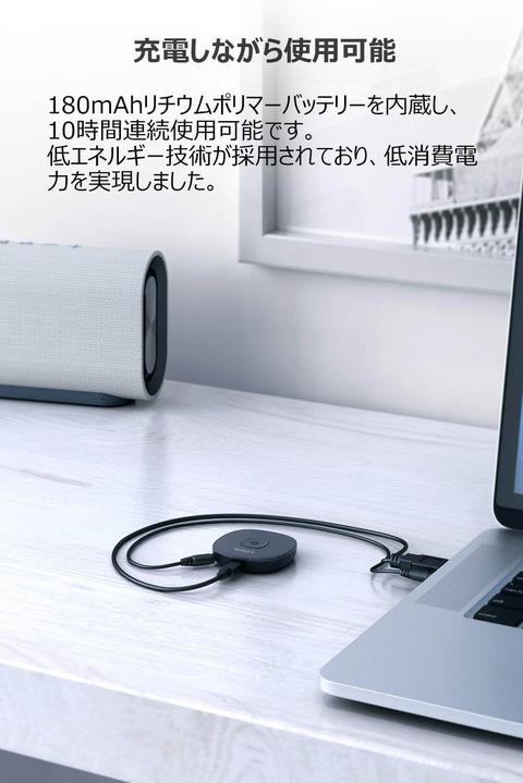アマゾンでAUKEY Bluetoothトランスミッター&レシーバー aptX対応 2台同時接続 BR-C15の割引クーポンを配信中。
