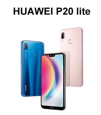 OCN モバイル ONEで5周年記念感謝セール。iPhone、Huawei P20lite、nova lite2、FLEAZ BEATがセール中。端末即時転売で回線維持のみもOK。~9/26 11時。