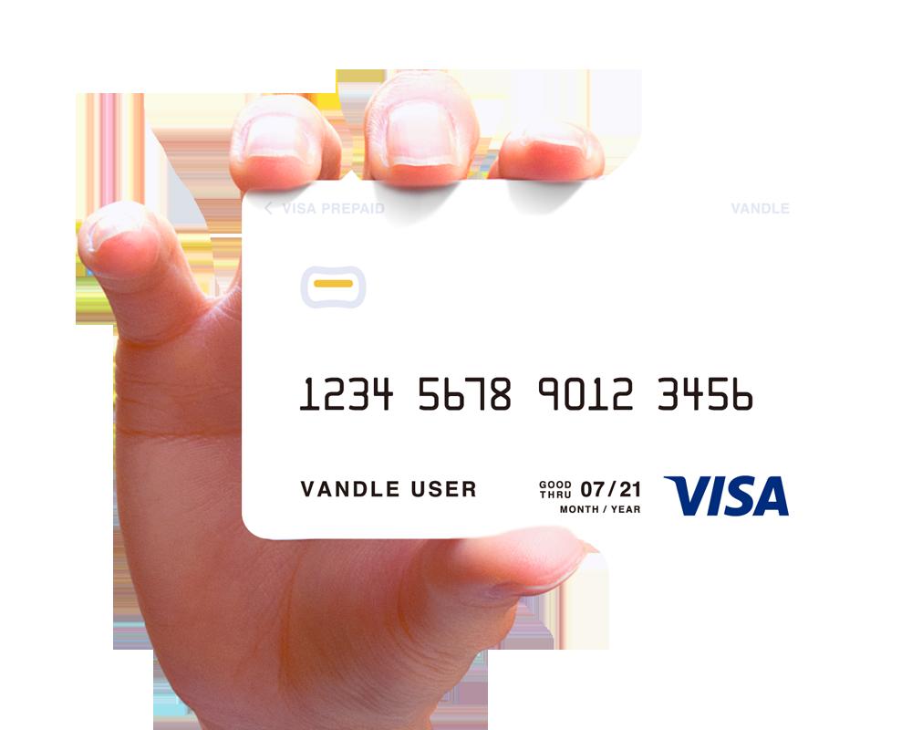 SHOPLISTでVISAプリペイドカードの「バンドルカード」を使って2000円以上買い物をすると、2000円キャッシュバック。~9/19。