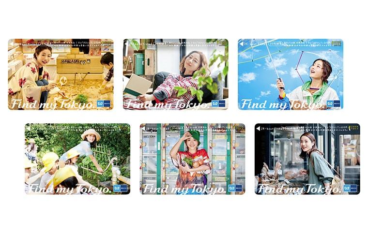 東京メトロで石原さとみさんオリジナル24時間券6枚が3600円で7000セット限定で販売予定。9/3~。