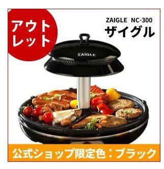 Yahoo!ショッピングで2万円以下で使えるホットプレート、グリル鍋、たこ焼き器などの15%OFFクーポンを配布中。本日限定。