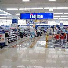 ノジマ豊洲店が閉店セールで全品10%OFF。4Kテレビも一眼レフも10%OFF。~9/16。