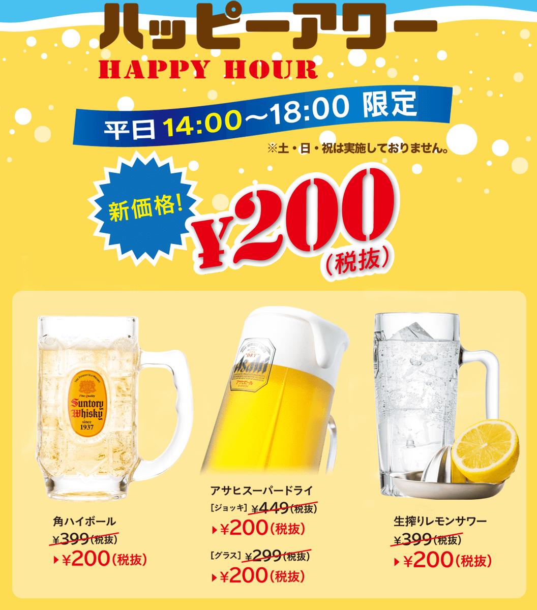 ガストで100円引き定期券を使うと、7円で紹興酒やワイン、ビールが116円で飲めると話題に。もれなく「セブン」とあだ名が付くぞ。