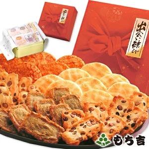 楽天でもち吉のおかき5種類41枚セット「出会い結び」が1080円で結構売れてる。本日 10時~。