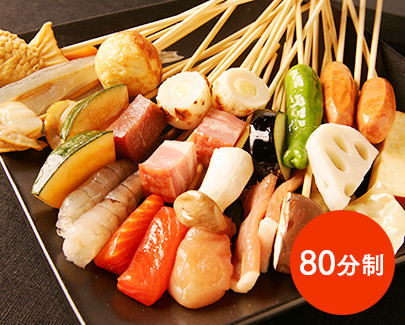9/4は串の日でYahoo!ダイニングで串家物語でディナーが948円で食べ放題。9/10~9/28は948円引き。